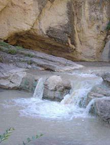 宁夏西吉火石寨国家地质公园